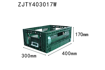 ZJTY403017W  Plastic collapsible crate has been launched.