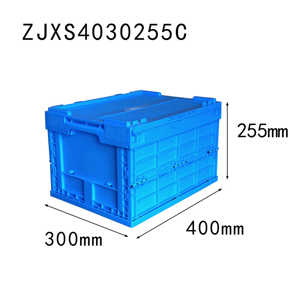 ZJXS4030255C plastic foldable box with hinged lid