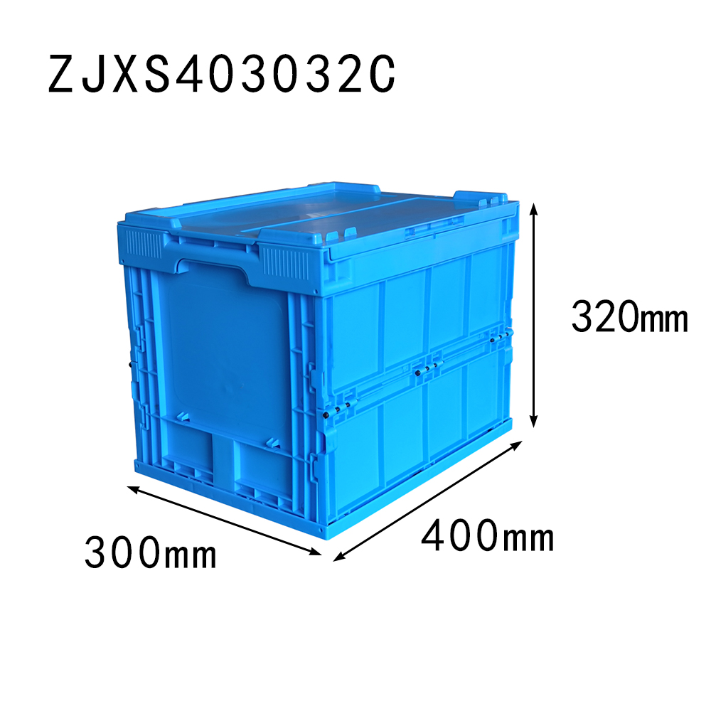ZJXS403032C plastic collapsible storage box with lid foldable container