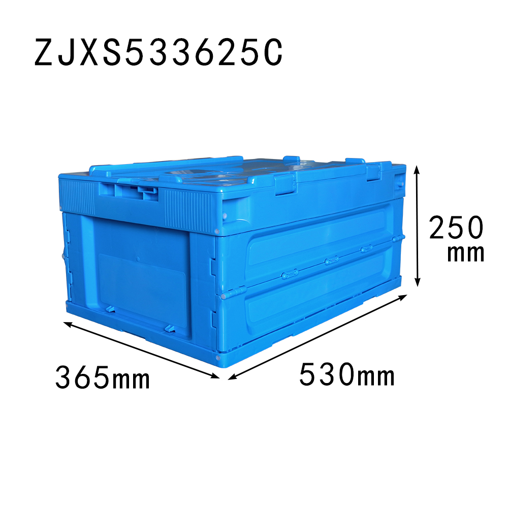 ZJXS533625C blue color foldable storage box with lid