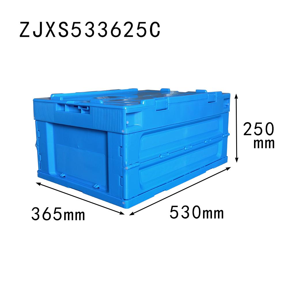 ZJXS533625C blue color foldable storage box with lid