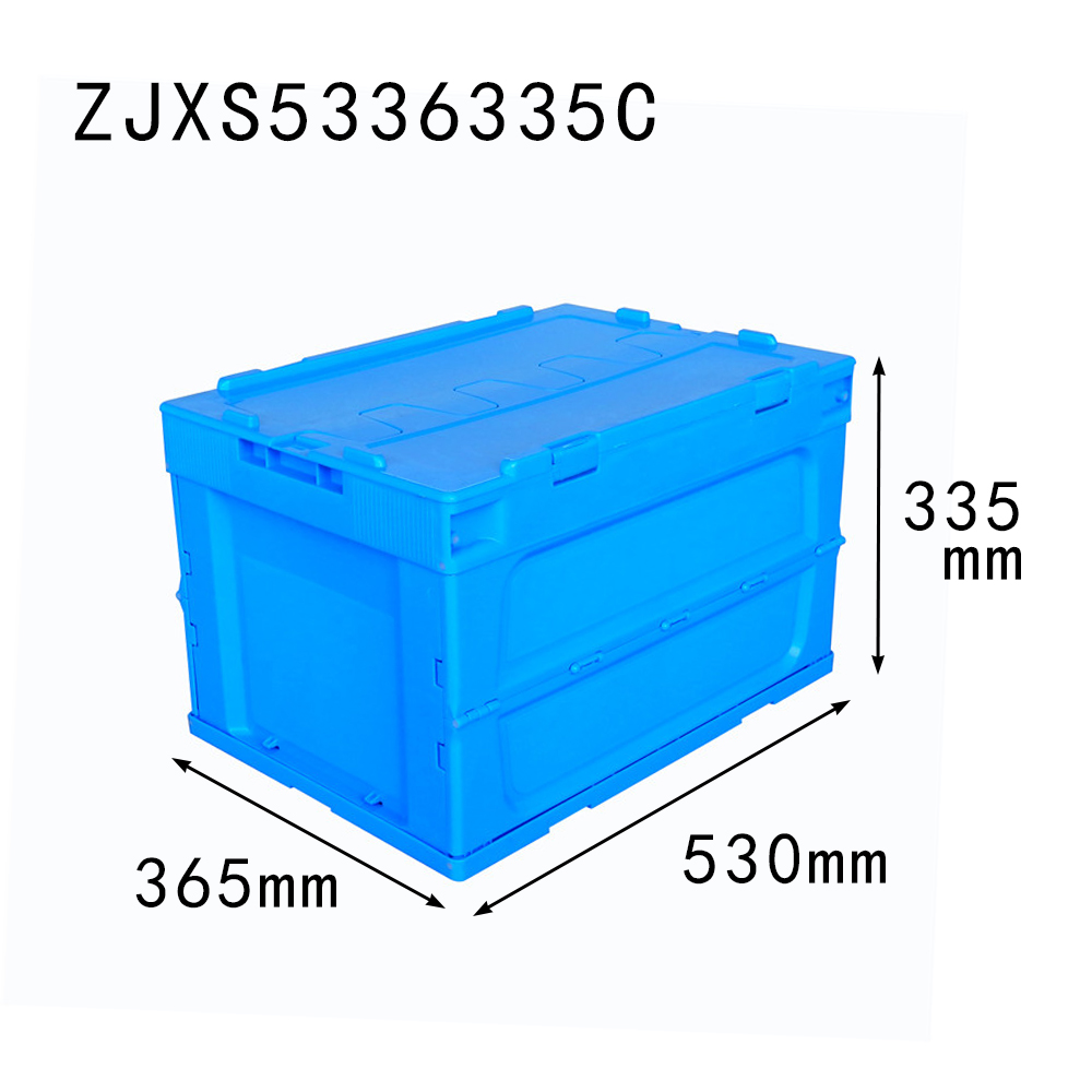 ZJXS5336335C PP material collapsible container with lid foldable crate