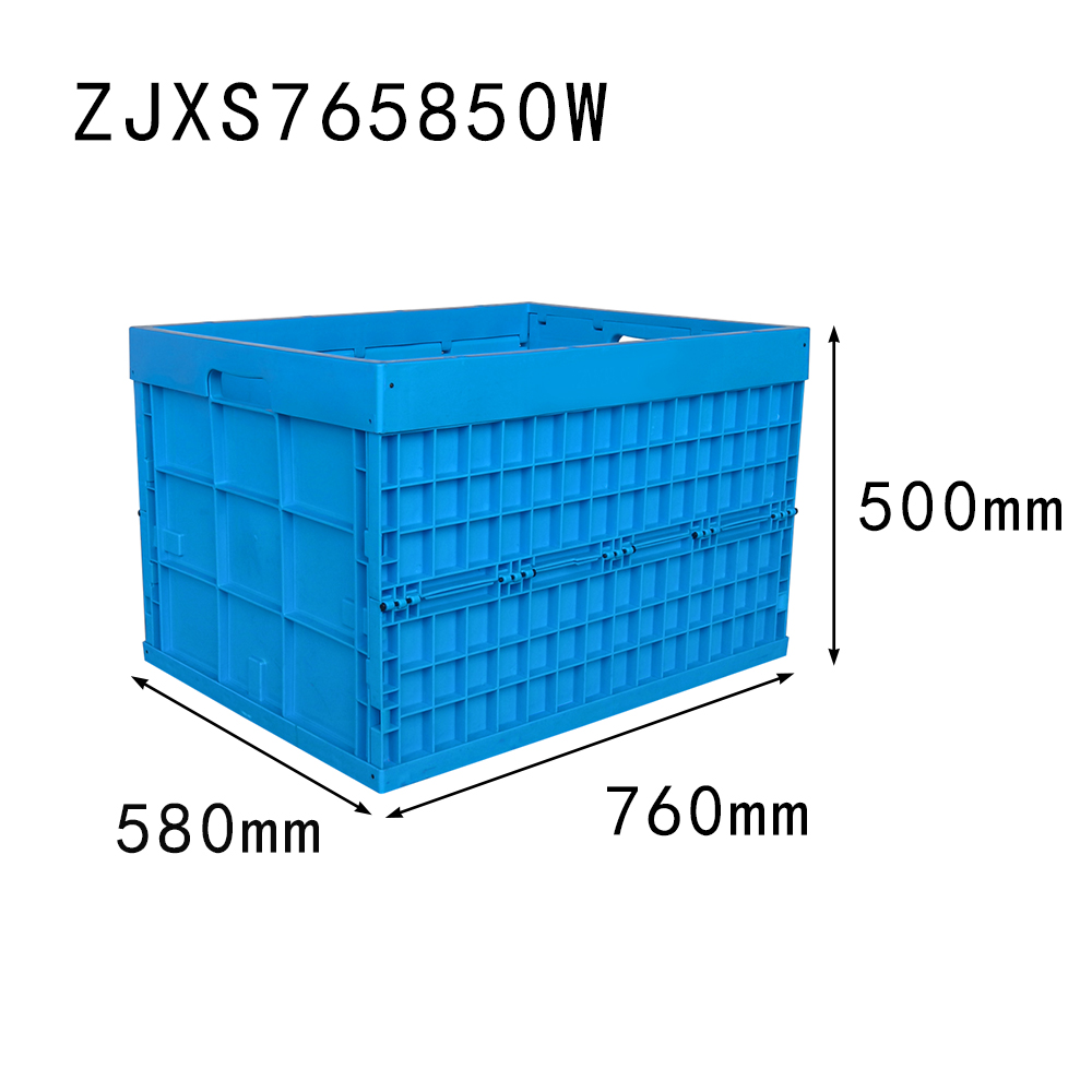 ZJXS765850W blue color plastic foldable container without lid