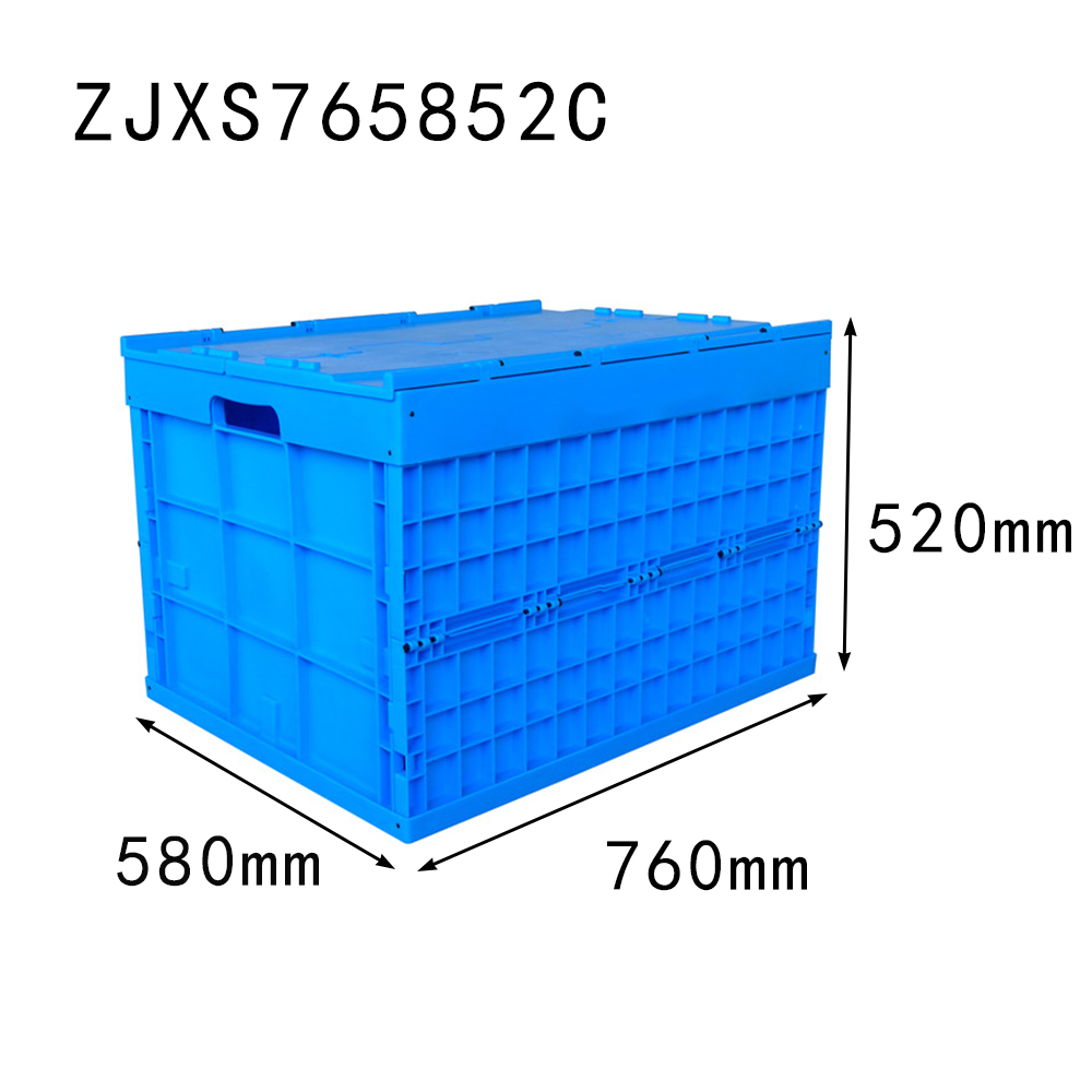 ZJXS765852C big storage container 760*580*520 mm foldable box with lid