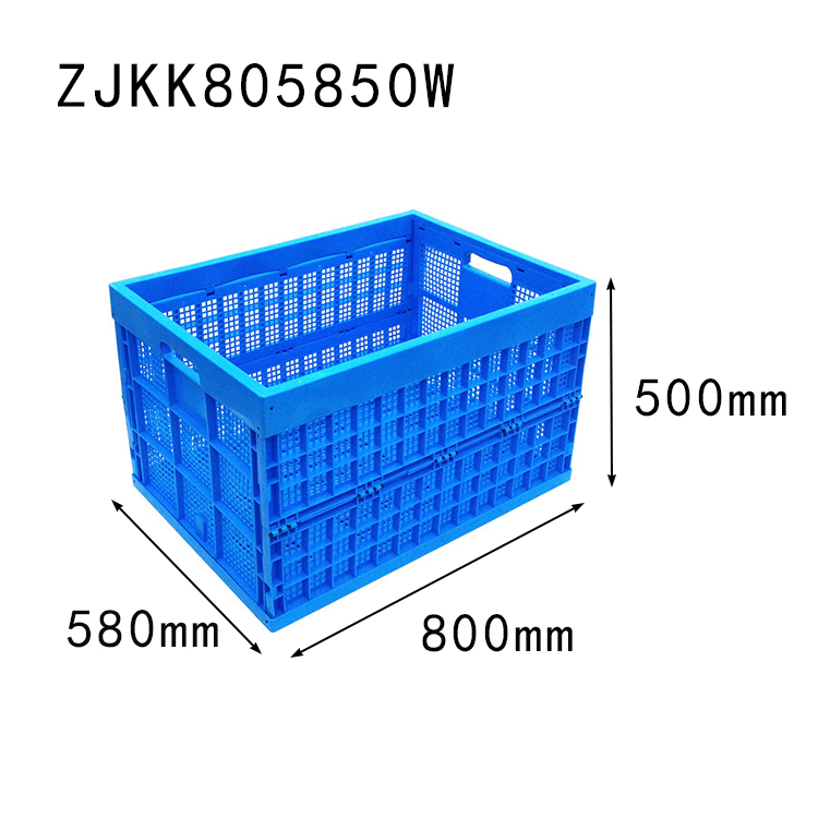 800*580*500 mm mesh type collapsible vegetable basket and crate