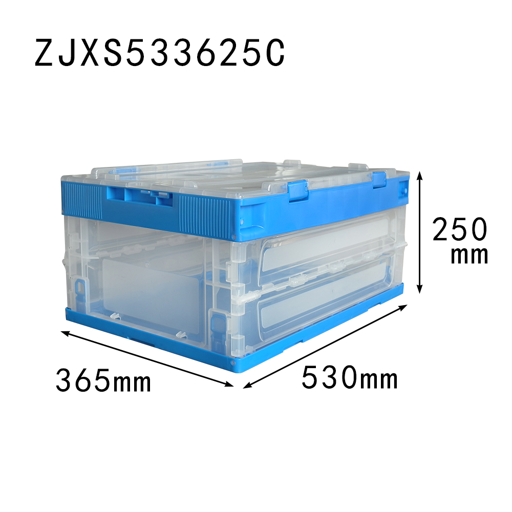 530*360*250 mm transparent color collapsible container with lid