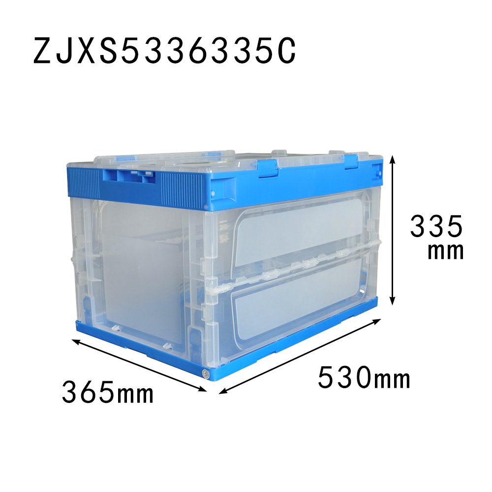 530*360*335 mm blue with transparent color foldable storage box with lid