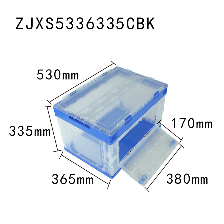 ZJXS5336335CBK front open plastic foldable storage box with lid