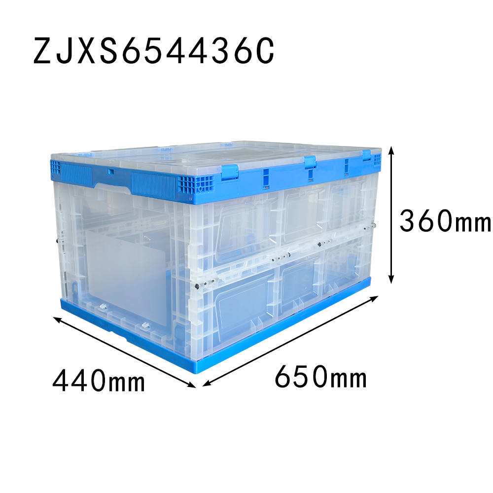 ZJXS654436C storage bin collapsible plastic box with lid