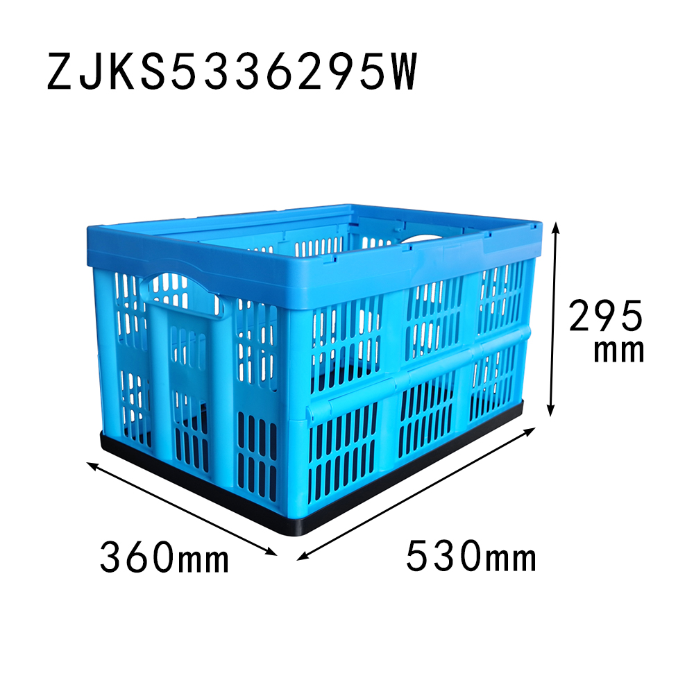 530*360*295 mm collapsible storage basket for home