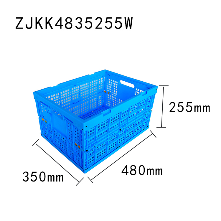 ZJKK4835255W  perforated type foldable storage basket