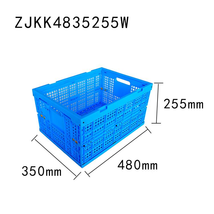 ZJKK4835255W  perforated type foldable storage basket