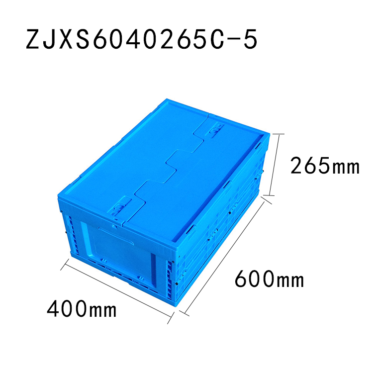 600*400*265 mm blue color storage bin with lid plastic material collapsibe crate