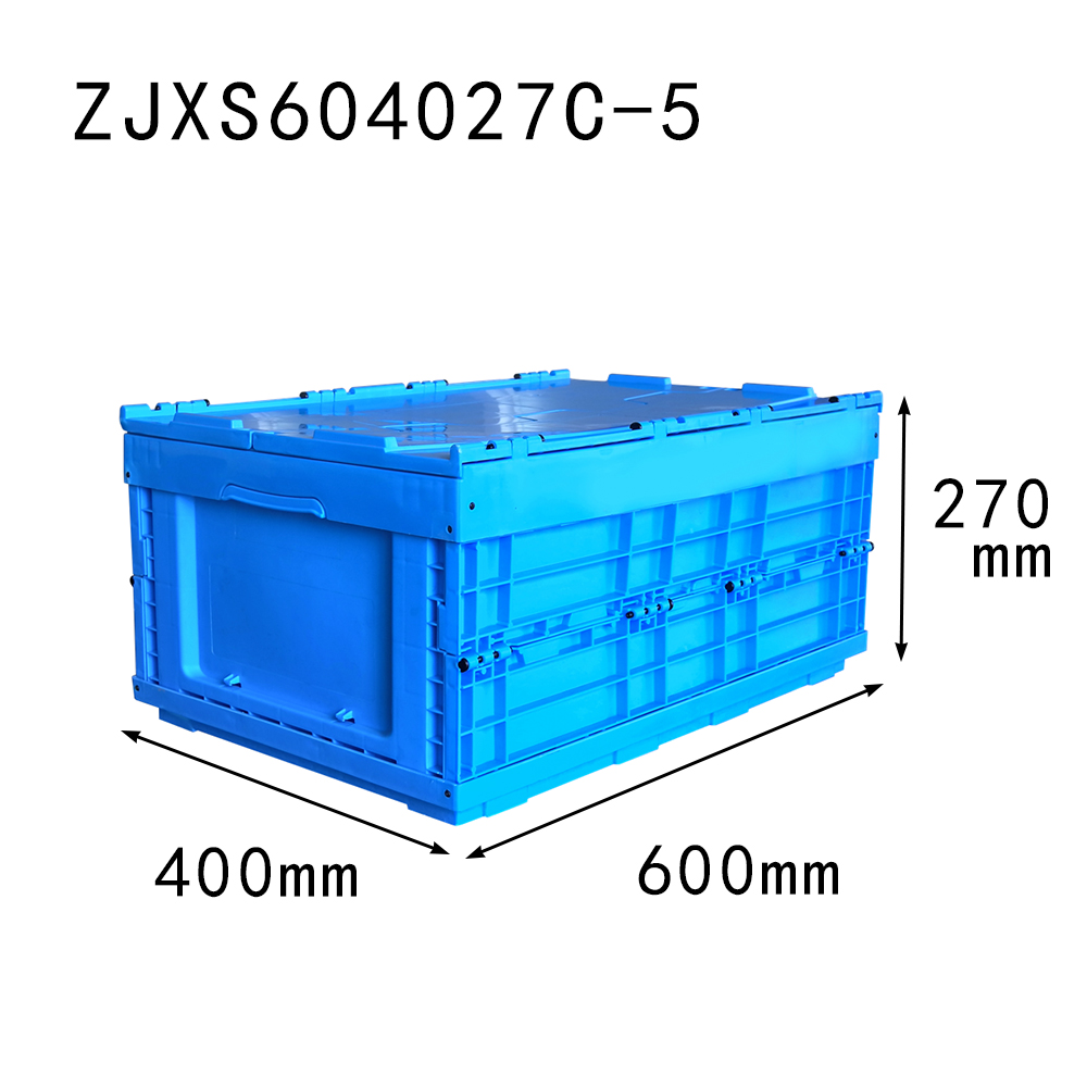 600*400*270 mm virgin PP material collapsible crate with lid plastic foldable storage bin