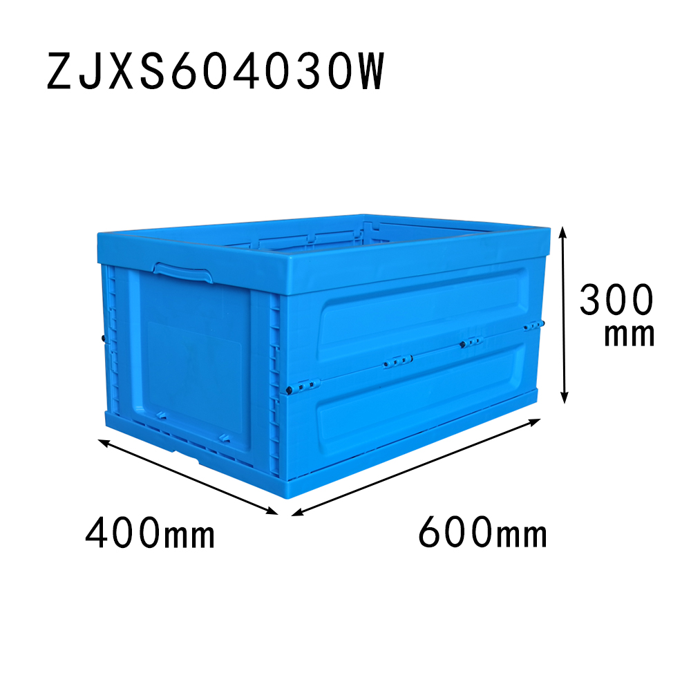 600*400*300 mm reusable transportation use plastic material collapsible crate and box