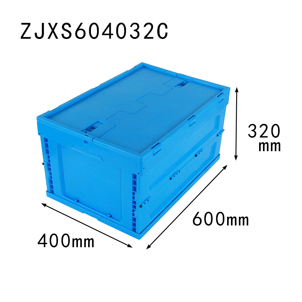 600*400*320 mm blue color storage bin with lid plastic material collapsibe crate and box