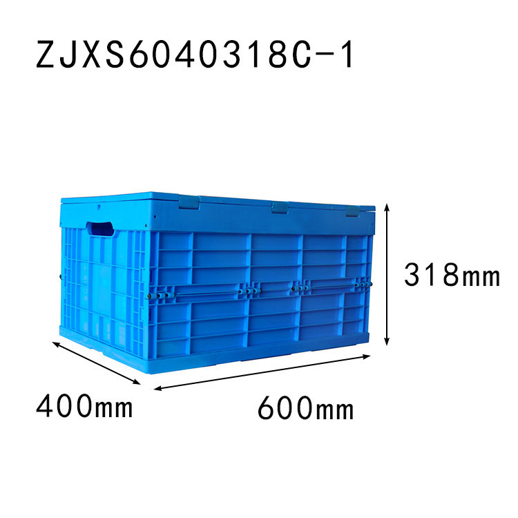 600*400*318 mm reusable plastic storage box with lid collapsible crate in blue color