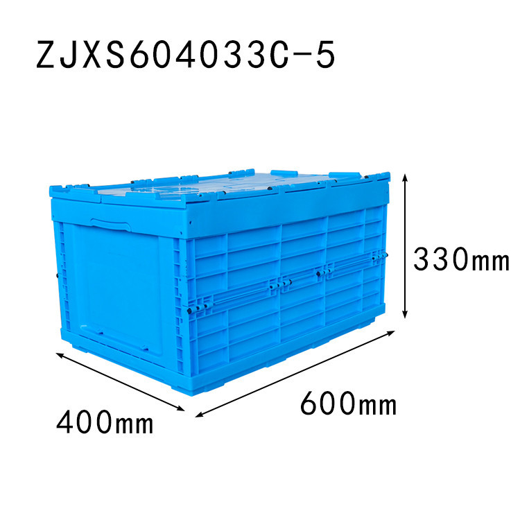 ZJXS604033C-5 collapsible bin 600*400*330 mm plastic storage box with lid