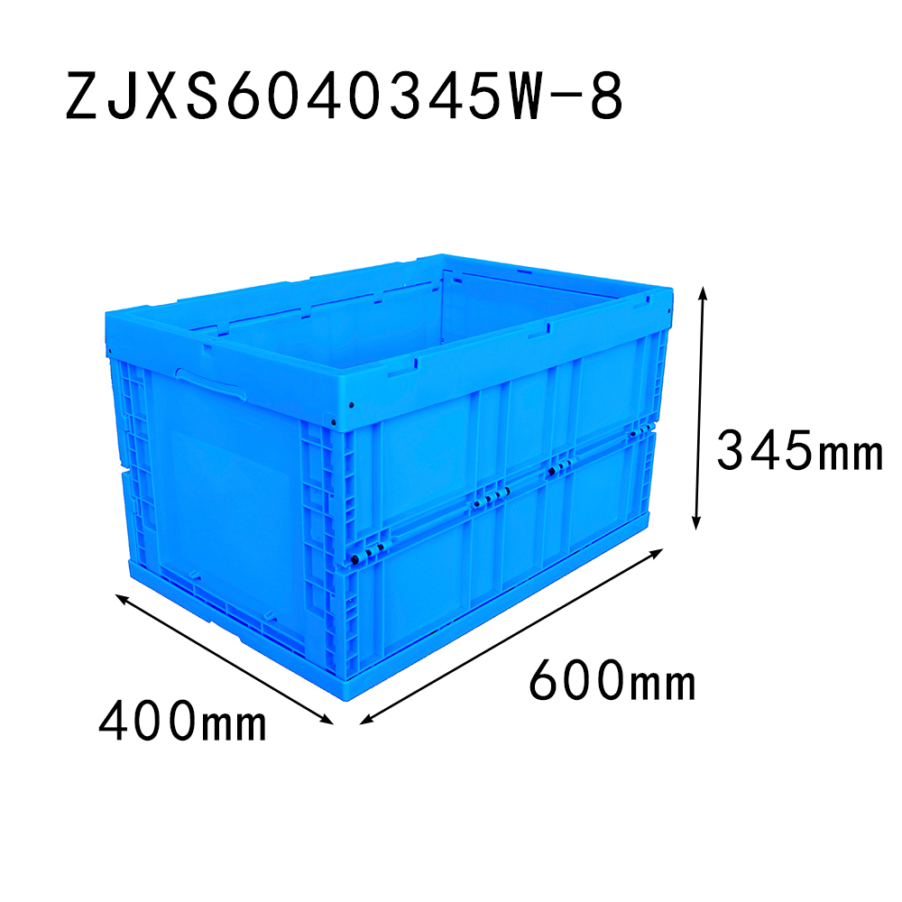 ZJXS6040345W-8 foldable storage box without lid plastic material collapsible crate