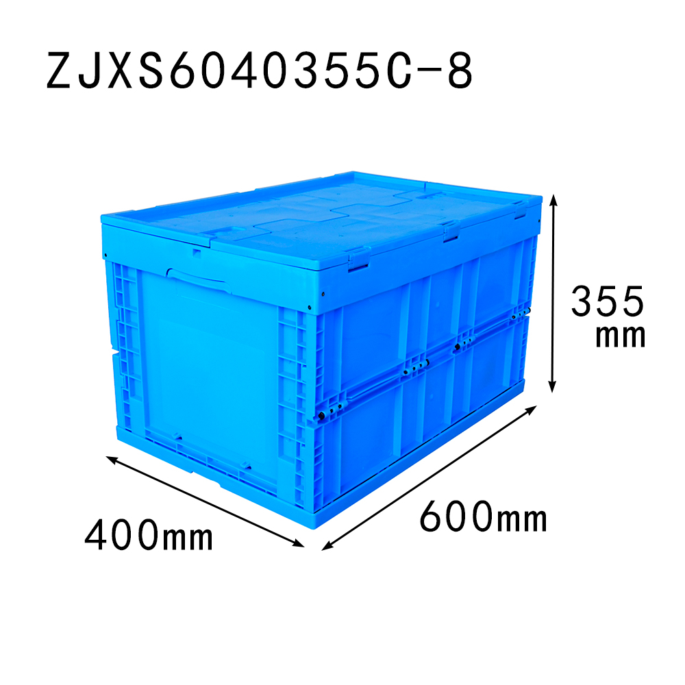 ZJXS6040355C-8 blue color storage bin with lid plastic collapsible reusalbe crate