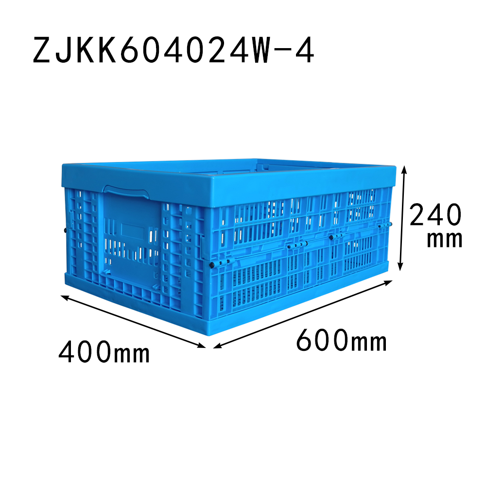 ZJKK604024W-4 fruit use vented type plastic storage box collapsible crate