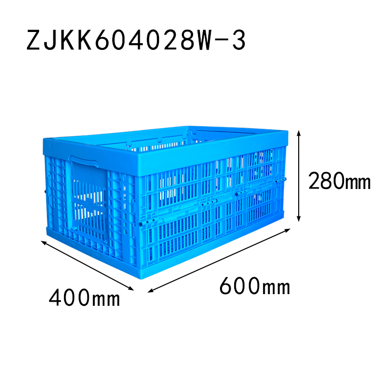 ZJKK604028W-3 fruit use PP material vented type plastic collapsible  crate