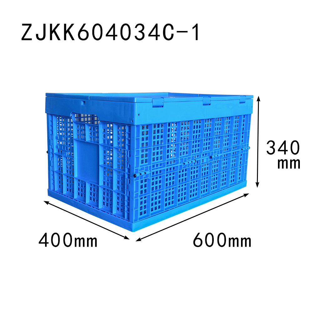 ZJKK604034C-1 fruit use PP material vented type plastic collapsible  crate with lid