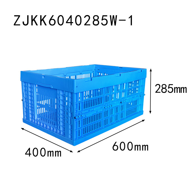 ZJKK6040285W-1 fruit and vegetable use PP material vented type plastic collapsible  crate