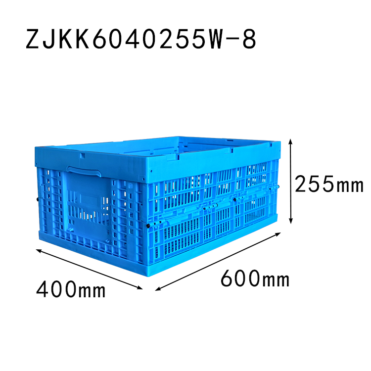 ZJKK6040255W-8 fruit and vegetable use PP material vented type plastic collapsible  crate