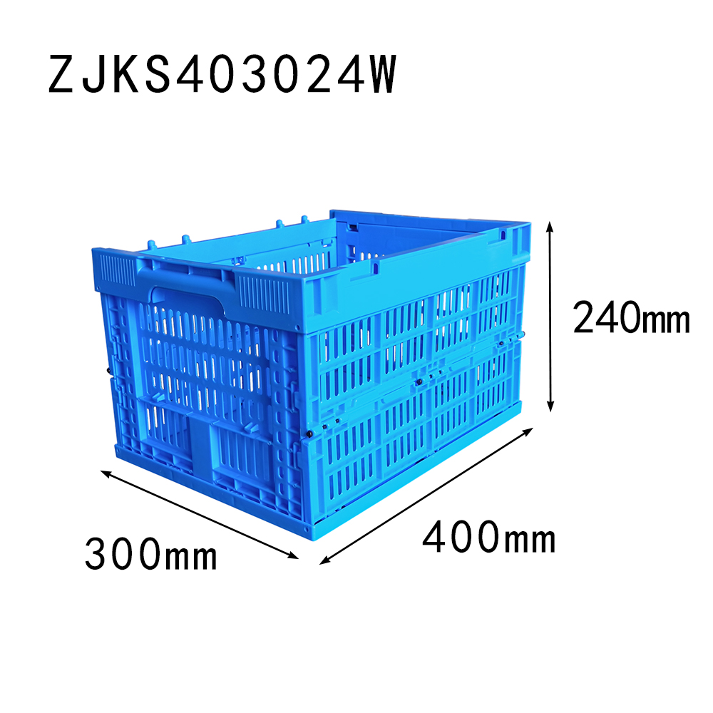 ZJKS403024W foldable basket 400*300*240 mm plastic material collapsible crate without lid