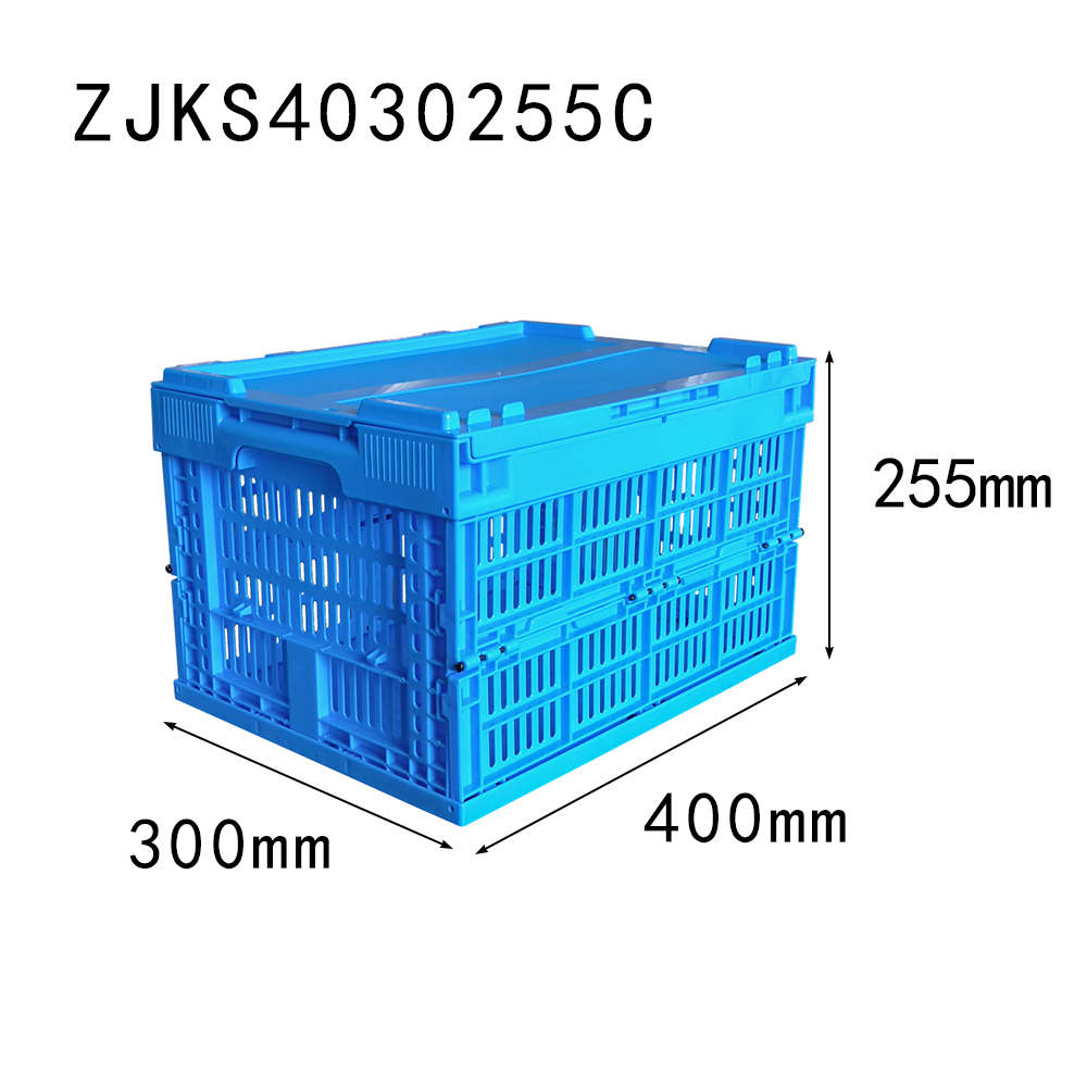 ZJKS403025C plastic foldable crate with lid 400*300*250 mm fruit storage basket