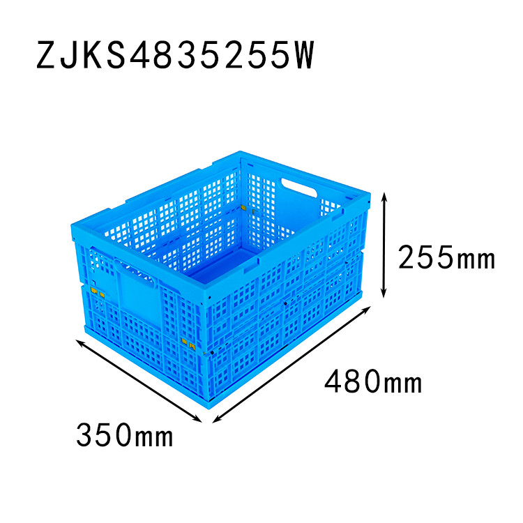 ZJKS483525W plastic material vegetable use basket 480*350*255 mm collapsible storage basket