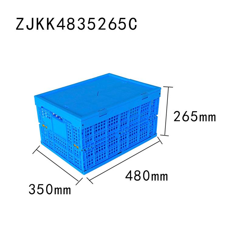 ZJKK4838265C PP material mesh type foldable storage basket fruit use crate