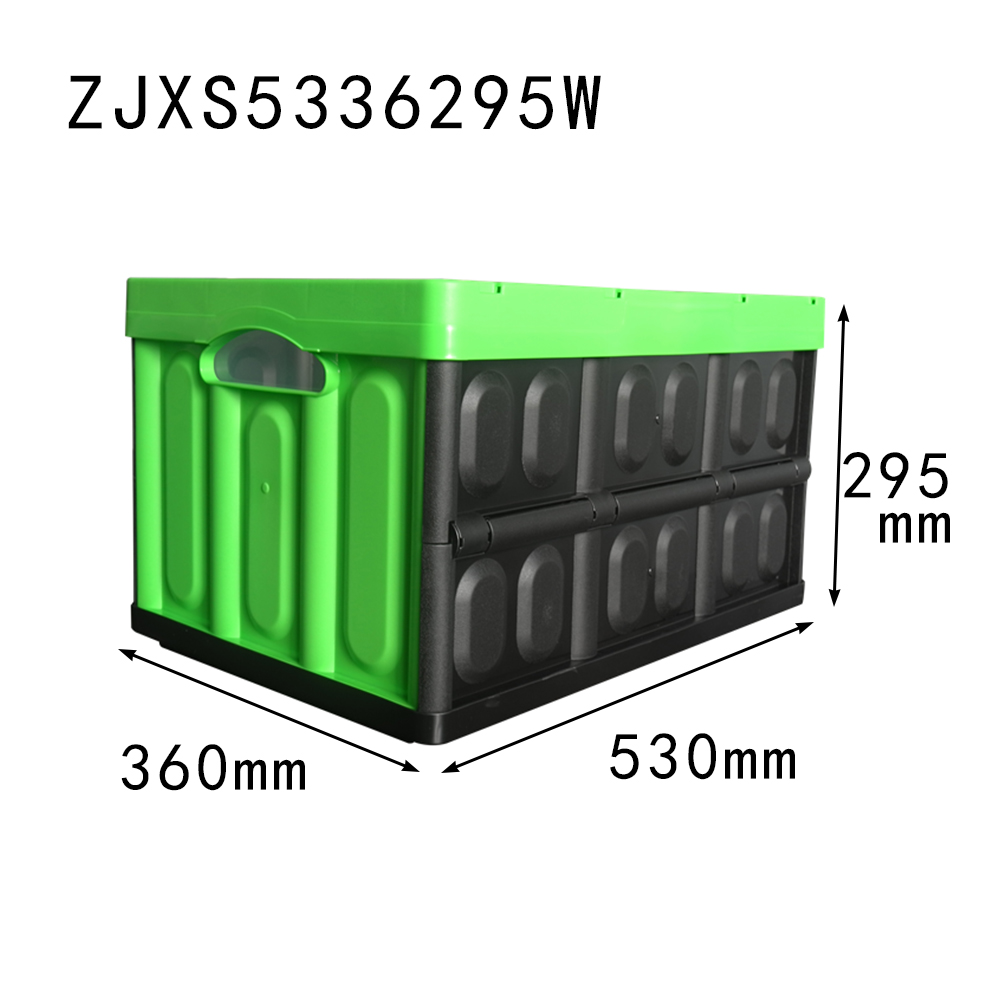 530*360*295W lightweight storage container for home plastic collapsible box and container