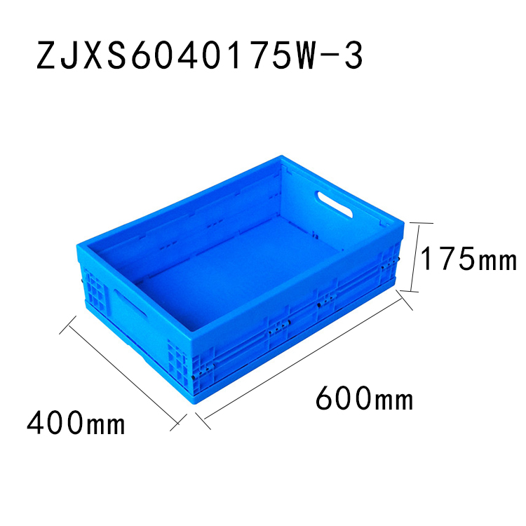 600*400*170 mm plastic storage bin collapsible box