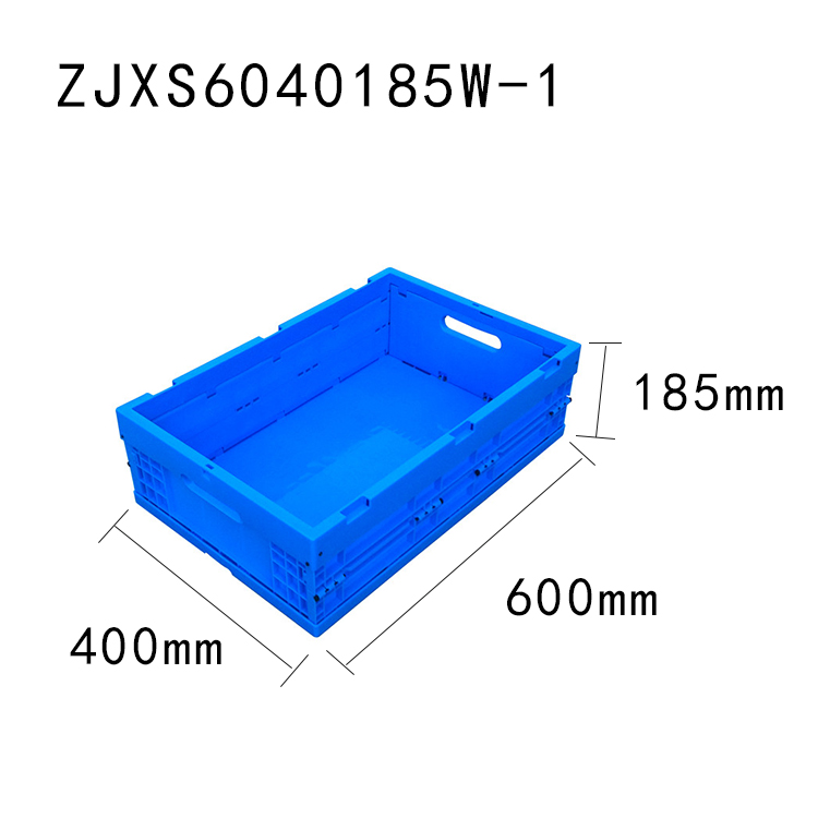 600*400*185 mm plastic foldable bin collapsible storage box without lid