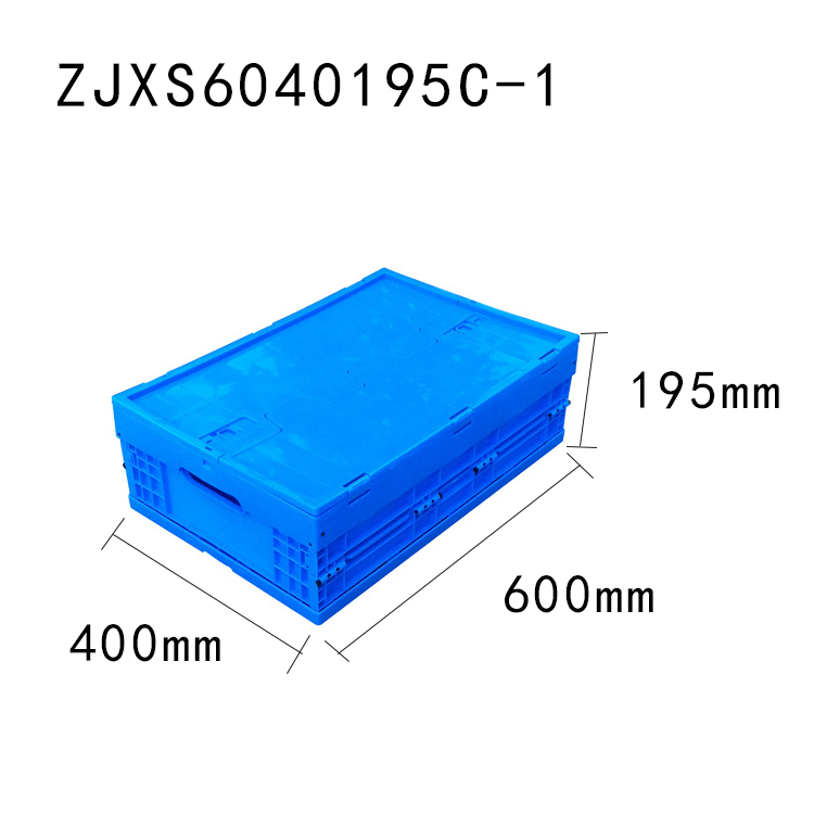 600*400*195 mm foldable storage bin with lid plastic collapsible crate