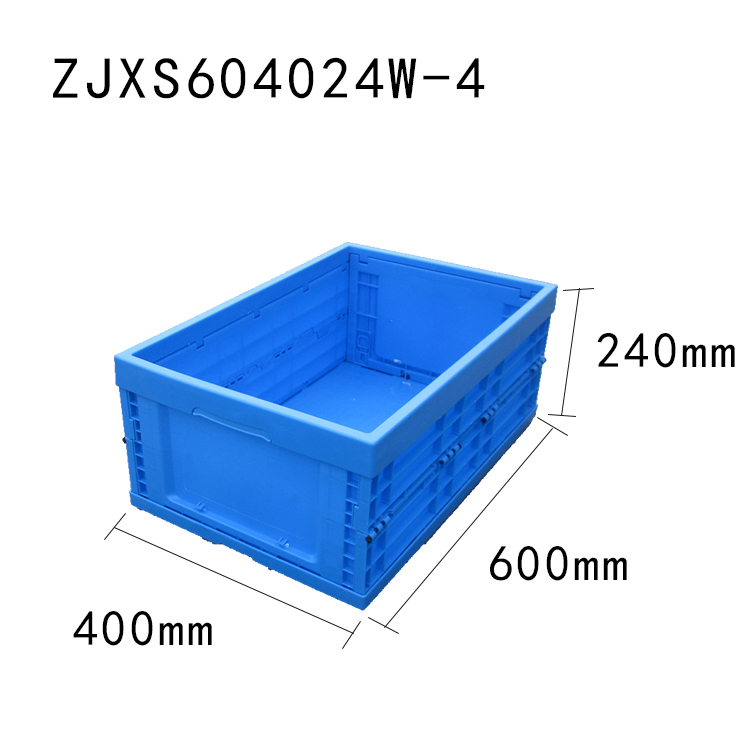 600*400*240 mm factory use foldable storage bin plastic material collapsible crate without lid