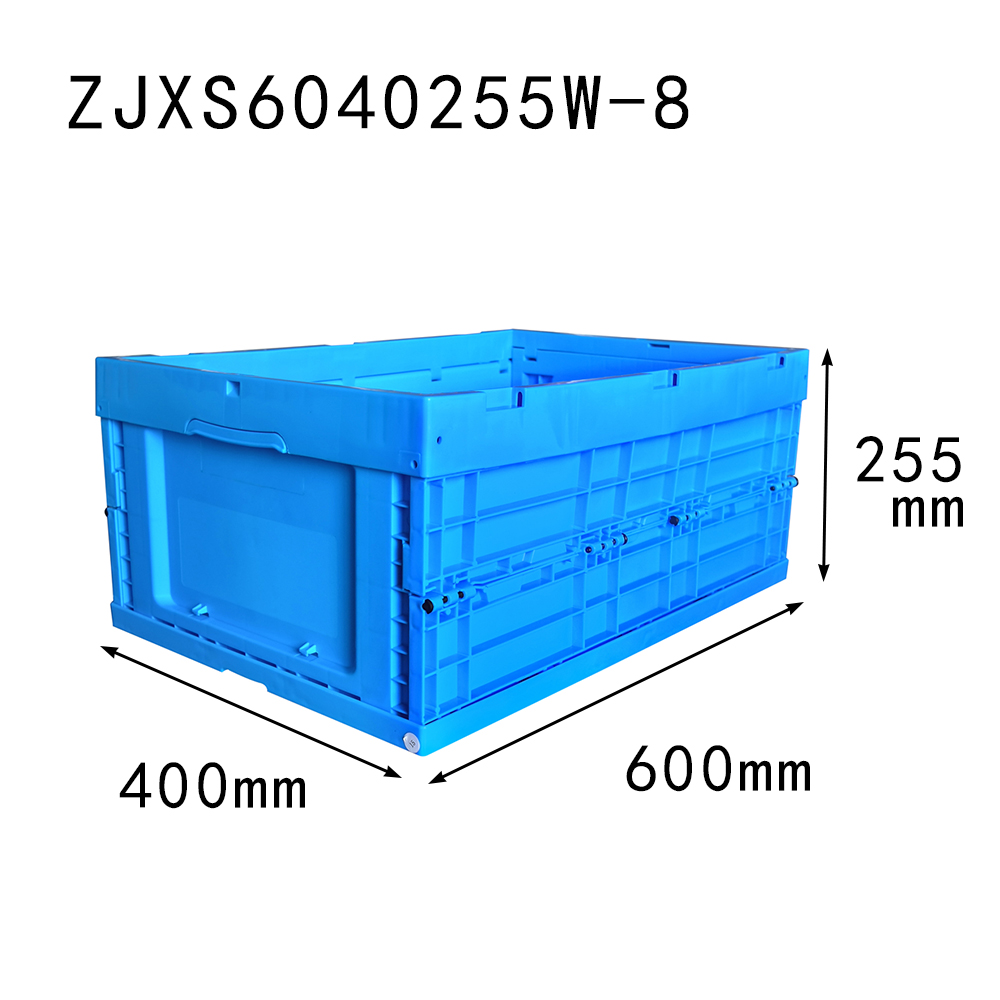collapsible feature 600*400*255 mm plastic storage bin foldable crate