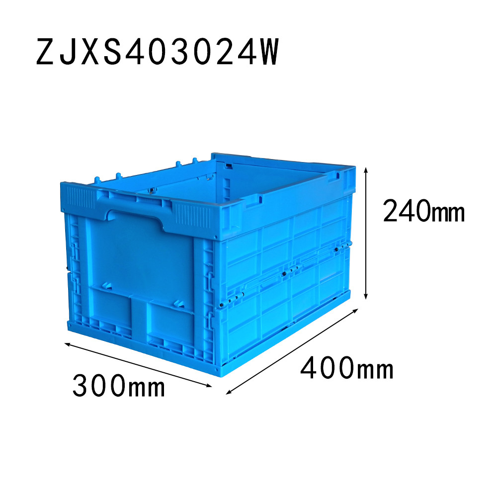 ZJXS403024W blue 400*300*240 MM collapsible storage box plastic foldable container without lid