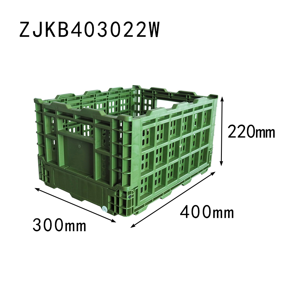 ZJKB403022W 400*300*220 mm plastic collapsible basket and crate