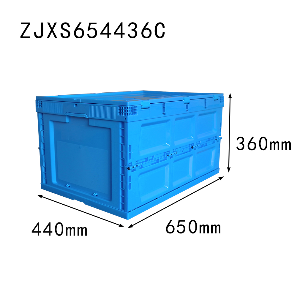650*440*360 MM blue color foldable bin collapsible storage box with lid