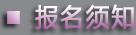 bmxz_01.jpg