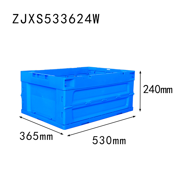 530*360*240 mm collapsible storage crate box without top cover