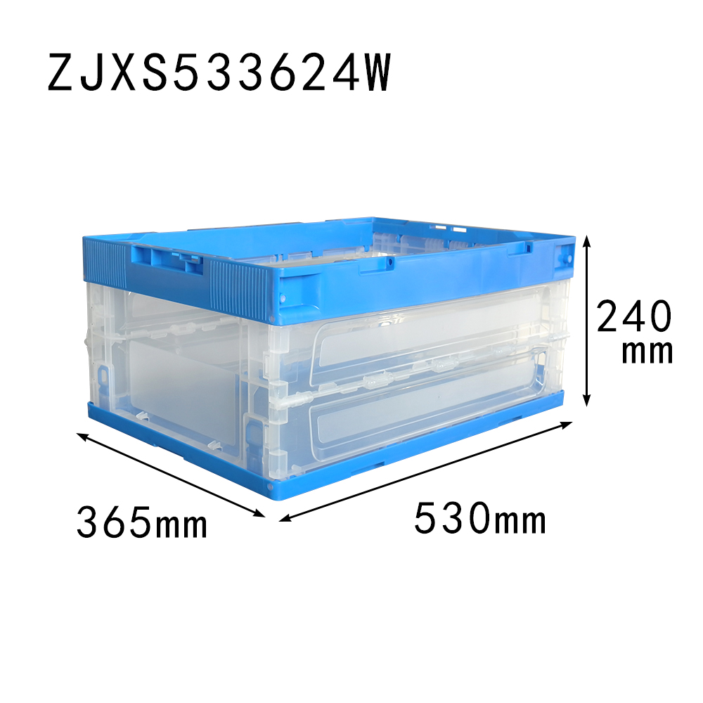 transparent color 530*360*240 mm folding storage box 36 Liter plastic crate manufacturer in China