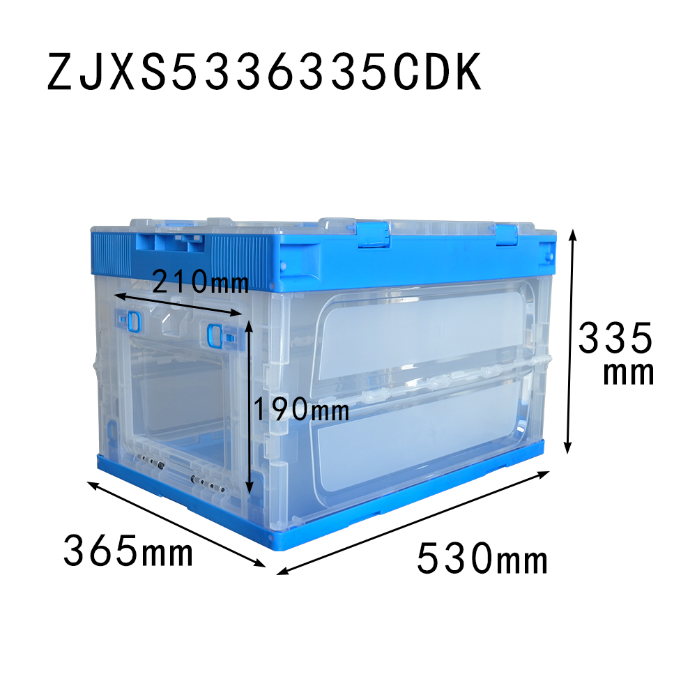 530*360*335 MM with top cover plastic material collapsible crate with front open
