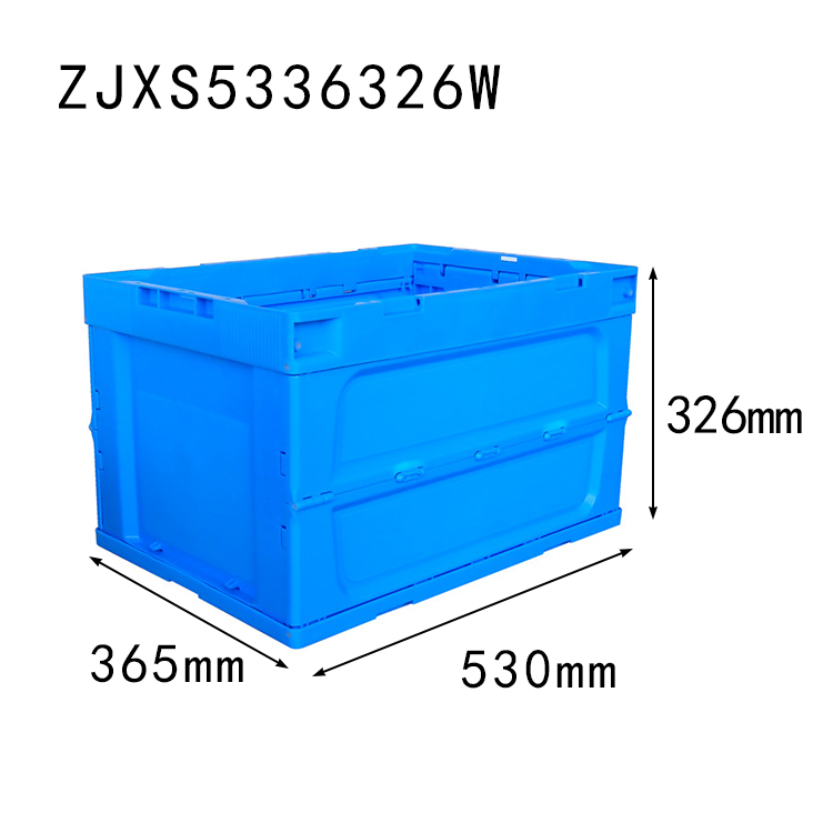 Blue color 530*360*326 mm plastic folding container without top cover