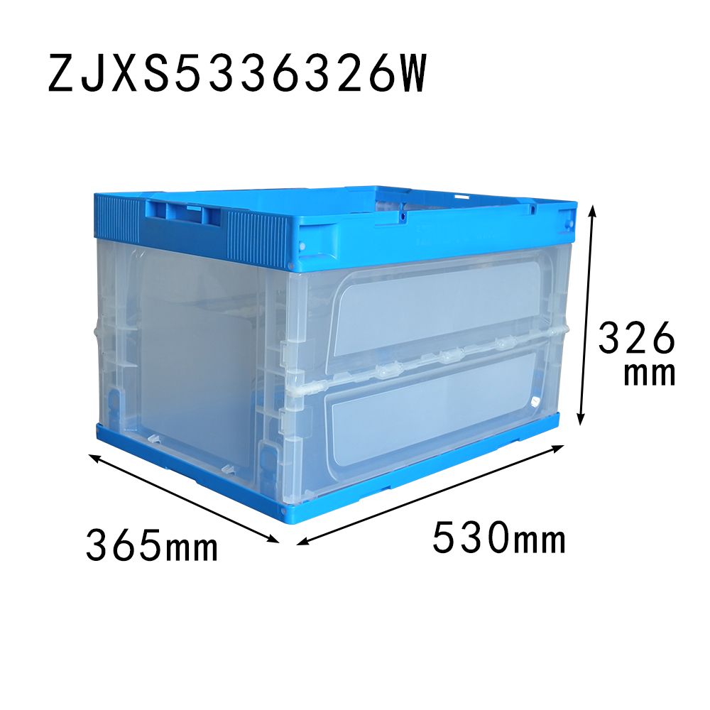 clear color 530*360*326 mm folding storage box plastic collapsible crate