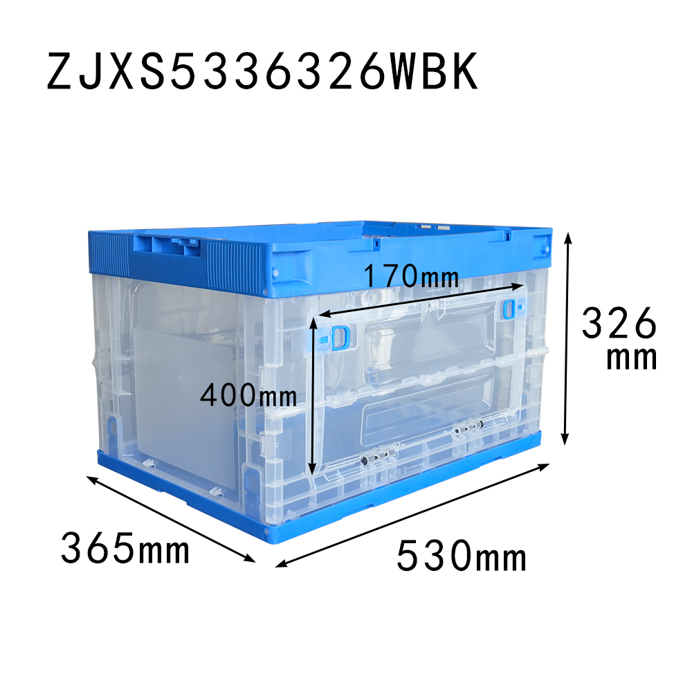 front open 530*360*326 mm collapsible storage box and crates