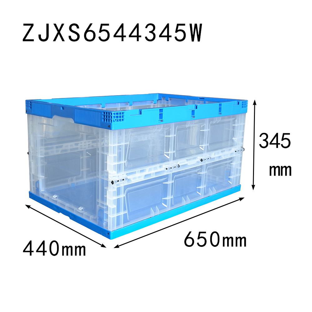 clear color 650*440*345mm collapsible storage box and crate without cover
